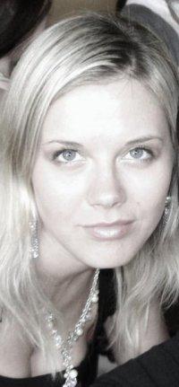 Natalia Tokarska